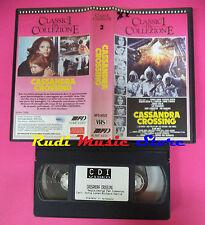 VHS film CASSANDRA CROSSING Sophia Loren Richard Harris MFD 80325 (F150) no dvd