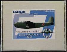 Anigrand Models 1/144 KAWANISHI H11K-1 SOKU Japanese Flying Boat