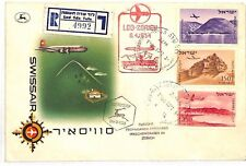 AZ170 1954 *ISRAEL* Zurich Switzerland First Flight Cover {samwells-covers}PTS