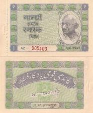India GANDHI SMARAK NIDHI NOTE Rs 1 UNC RARE HIGH VALUE (Lot Of 5 Notes)