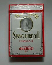 Siang Pure Oil Original White Formula II  3ml (Pack of 2)