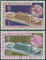 French Polynesia 1970 Sc#261-262,SG112-113 UPU Headquarters set MNH