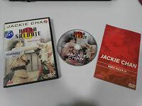 JACKIE CHAN HIENA SALVAJE DVD KUNG FU 1979 - 2003 CASTELLANO