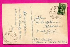 RUSSIA LATVIA OCCUPATION POSTCARD USED RIGA TO ZIRNI 1941s 661