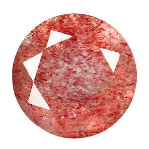 2.89 Carats 9.0mm Natural Unheated STRAWBERRY QUARTZ for Jewelry Setting