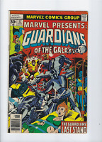 Marvel Presents #12 Guardians of the Galaxy Marvel Comics Bronze Age 1977 Fine