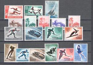 1955 San Marino Annata Completa , Francobolli 18 val MNH**