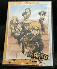 Anime Hyakko: Complete TV Series (DVD, 2013, 3-Disc Set)