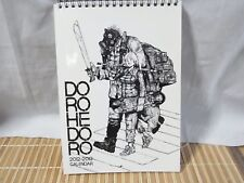 Dorohedoro Special Limited Calendar/Posters 2012-2013