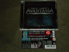 Tobias Sammet's Avantasia Lost In Space (Part 2) Japan CD