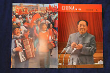 Zeitschrift China im Bild Nr. 6 / 1969 Mao Peking Kunst Kultur Propaganda Sport