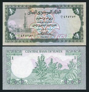 Yemen 1 rial 1983 Al Baqiliyah Mosque P16B signature 7 UNC