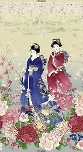 "Chong-a Hwang Pre-cut Fabric Panel 23"" x 43"" Sakura CM6156 Stone w/Gold Metallic"