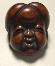 Signed; 19th C., Wooden Japanese Otafuku/Okame Netsuke Mask (Mennetsuke)