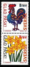 Sweden 1997 Happy Easter. Easter cock and Daffodils. MNH
