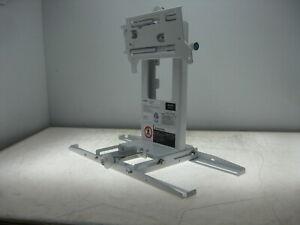 EPSON USED ULTRA-SHORT THROW WALL MOUNT  ELPMB46 V12H777020