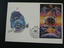 space cooperation with NASA USA bloc of 4 FDC 1992 USSR 77987