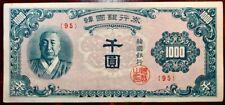 The Bank of Korea - 1000 Won - Nd(1950) - Pick 8 - Crisp Uncirculated!