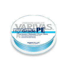 [Varivas]HighGrade  Pe #0.8/150m