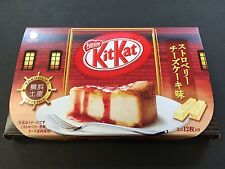 Limited Japanese Kit Kat Yokohama Strawberry Cheese Cake Chocolate KitKat JAPAN