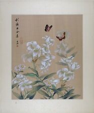 Vintage Asian Watercolor, Traditional Painting on Silk, Butterflies with Lilies