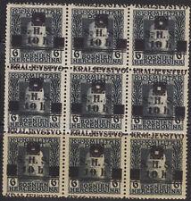220.Yugoslavia SHS Bosnia 1919 definitive ERROR moved overprint BL/9 MNH mi35