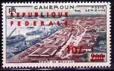 1961  Cameroun Poste aérienne   Y & T   N° 50b   Neuf *  AVEC CHARNIERE