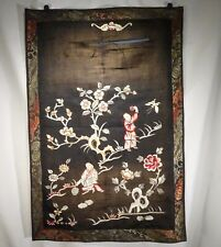 Chinese Black Silk Embroidered Panel, Children Playing   -   56584