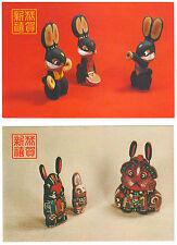 China PRC Happy New Year Post Cards for year of the Rabbit 1987