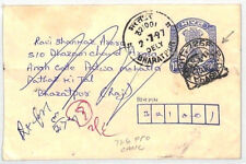BL166 c1997 India FIELD POST OFFICE *726 FPO* Sharatpur Postal Stationery Cover