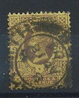 Grande Bretagne N°96 Obl (FU) 1887/1900 - Victoria