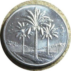 elf Iraq 250 Fils AH 1390 AD 1970 FAO Palm Tree  FAO 250 on edge