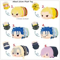 Fate/Grand Order FGO Stuffed Plush Doll Toy Keychain Mochi Mochi Mascot COS Gift