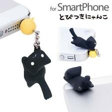 Niconico Nekomura Cat Earphone Jack Dust Plug Accessory Ver. 3 (Kuro/Jump)