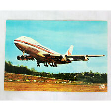 JAL Japan Airlines - Boeing 747-100 - Aircraft Postcard - Good Quality