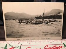 Vintage Boat Peron Of In Harbor Nagasaki Japan~Real Photo/Postcard~RPPC 🇺🇸