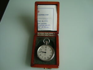 Russian marine chronometer Deck watch KIROVA#8420