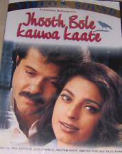 JHOOTH BOLE KAUWA KAATE DVD ANIL KAPOOR JUHI CHAWLA    ENGLISH SUBTITLES