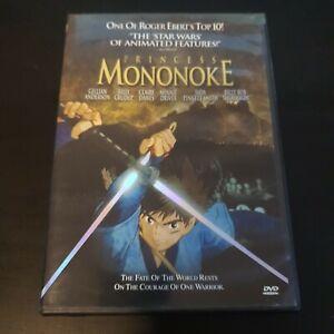 Princess Mononoke [Region 1 DVD US Import ] - Hayao Miyazaki- Studio Ghibli