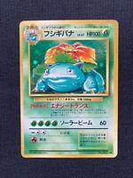 Pokemon Card Venusaur Base set Holo Rare Japanese No.003 a3