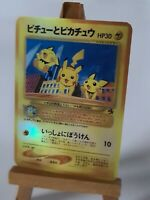 Pikachu Pichu Proxy Custom Pokemon Card in Holo