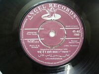 TALASH S D BURMAN 45 AE 1060 1969 RARE BOLLYWOOD india OST EP 45 rpm RECORD vg+