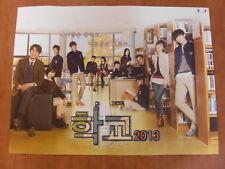 SCHOOL 2013 OST KOREA DRAMA  [OFFICIAL] POSTER *NEW* K-DRAMA
