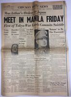 Chicago Daily News VJ Day WWII Era Japan Gives Up Victory Over Japan Newspaper