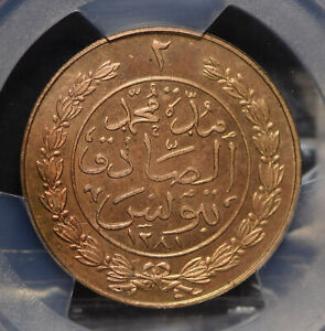 Tunisia 1864 AH 1281 2 Kharub PCGS SP65RD rare specimen proof PC0507 combine shi