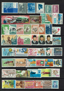 """INDONESIA """"small collection (x)fu, mnh"""" F082c"""