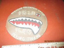 WWII AVG FLYING TIGER SHARK MOUTH RIGHT FACING   FLIGHT JACKET PATCH