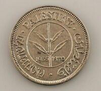 1935 Palestine 50 Mils (AU) About Uncirculated Condition