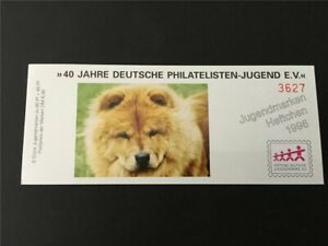 GERMANY BOOKLET 1996 MNH DOGS CHOW-CHOW RARE!! m2443
