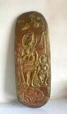 18th C Antique Old Copper Made Golden Plated Hindu Lord Wall Hanging Plaque